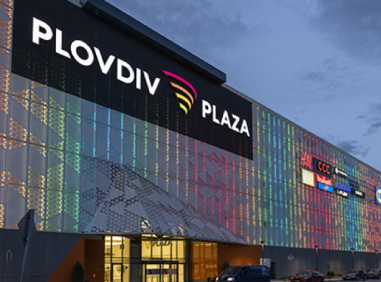 digisec-news-Plovdiv-Plaza-shopping-center-in-Bulgaria-has-chosen-Digisec's-integrated-People-Counting