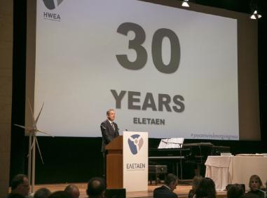 digisec-news-Silver-Sponsor-at-the-Annual-Event-of-ELETAEN